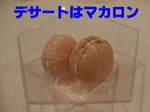 2007_0426 はる0059.JPG