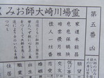 2008_0122はる0043.JPG
