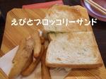 2008_0316 はる0061.jpg