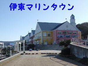 2007_0307はる0055-1.JPG