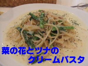 2007_0426 はる0055.JPG