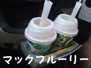 2007_0725 はる0056.jpg