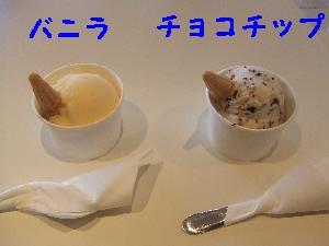 2007_0813 はる0068.jpg