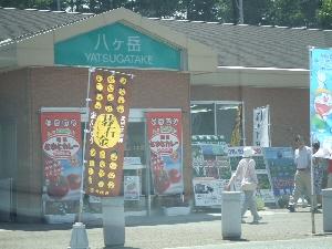 2007_0821 はる0066.jpg