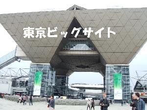 2008_0330 はる0043.jpg