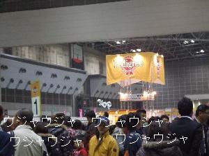 2008_0330 はる0049.jpg