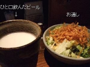 2008_0411 はる0032.jpg