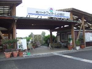 2008_0823 はる0243.jpg