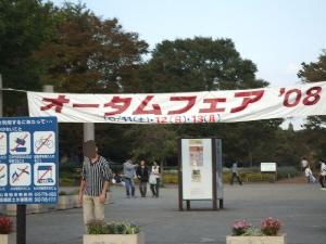 2008_1013 はる0041.jpg
