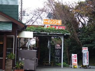 2008_1125 はる0096.jpg