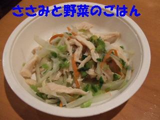 2008_1212 はる0037.jpg