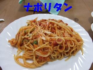 2008_1216 はる0020.jpg