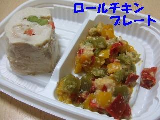 2008_1222 はる0035.jpg