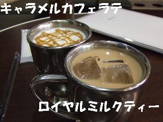 2008_1225 はる0046.jpg
