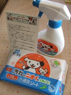2009_0116 はる0014.jpg