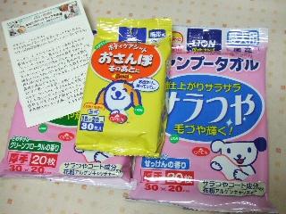 2009_0221 はる0025.jpg