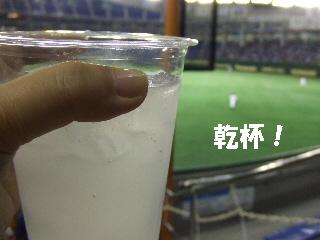 2009_0327 はる0039.jpg