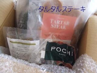2009_0707 10.jpg