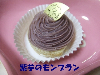 2009_0708 はる0012.jpg