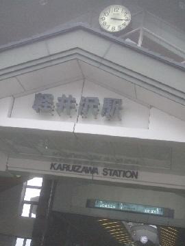 2009_0812 はる0054.jpg