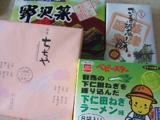2009_0812 はる0221.jpg