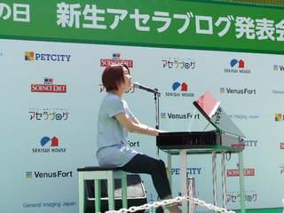 2010_0513はる0025.JPG