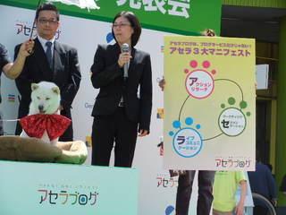 2010_0513はる0039.JPG