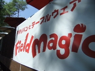 2010_0905はる0398.JPG