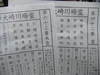 2011_0131はる0009.JPG