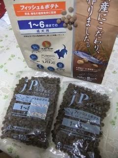 2011_0717はる0015.JPG