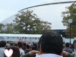 2011_10090003.JPG