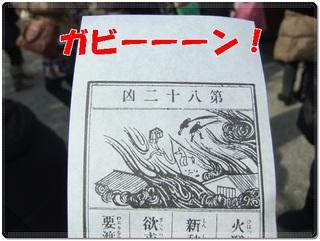 2012_01170007.JPG