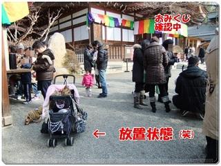 2012_01170009.JPG