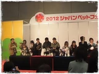 2012_04020139.JPG